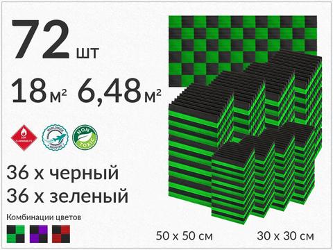 KLIN  black/green  72   pcs
