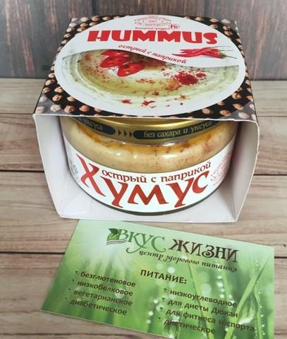 Закуска Хумус острая с паприкой 200г Полезные продукты