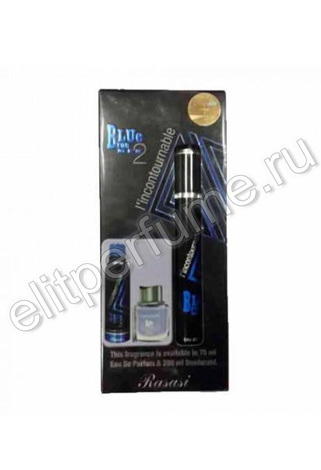L'incontournable Blue Lady 2 Неизбежный Синий женский 2  10 мл спрей от Расаси Rasasi Perfumes