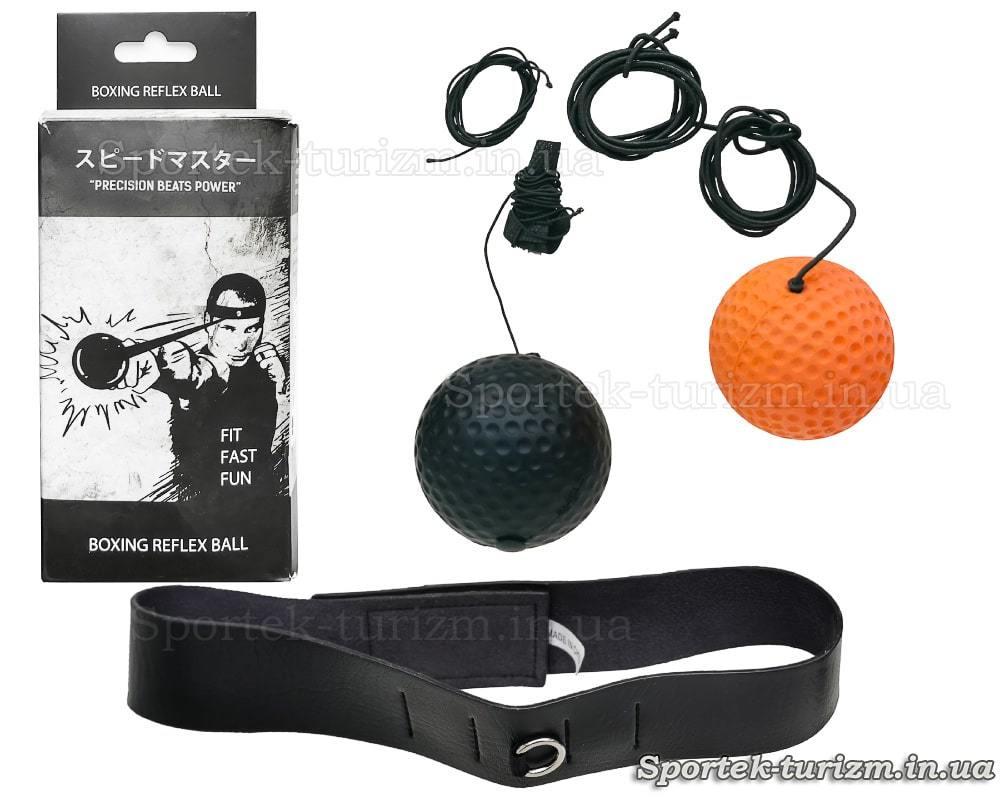 Тренажер для бокса fight ball (файт бол, мячик на резинке, BO-0849)