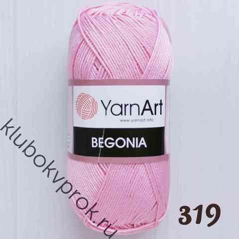 YARNART BEGONIA 319, Розовый