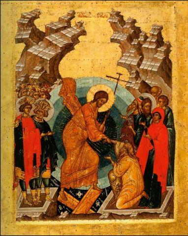 Икона Воскресение Христово (