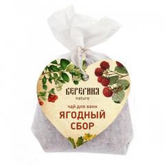 Чай для ванны Ягодный сбор, 60 гр, ТМ Берегиня