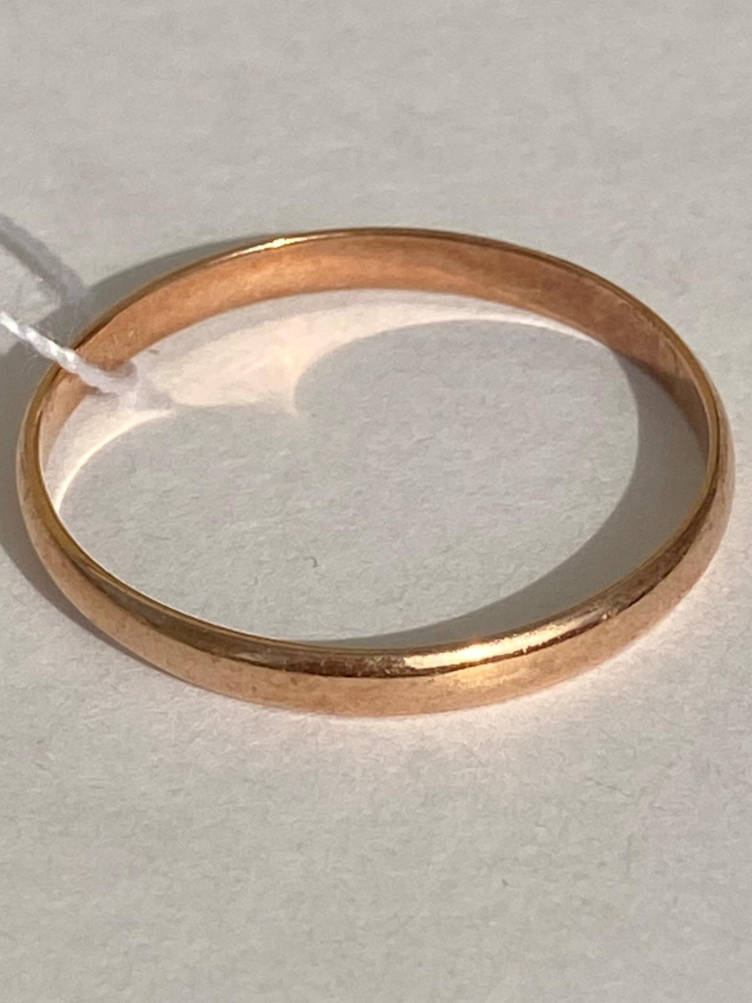 Обручальное 3 (кольцо из серебра с позолотой)