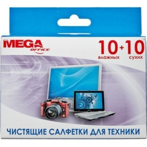 Салфетки Promega office в упаковке для ноутбуков (20 штук)