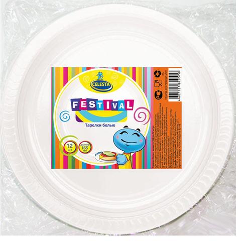Тарелки одноразовые Celesta 16,5см 12шт белые,ПП