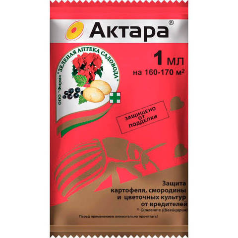 Актара 1мл - защита цветочных культур от вредителей