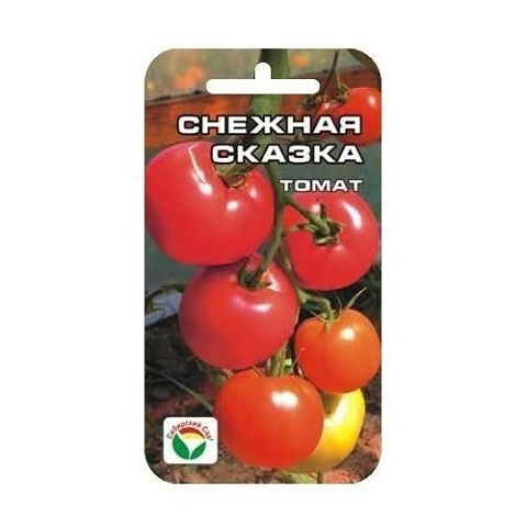 Снежная сказка 20шт томат (Сиб Сад)