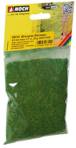 Трава-присыпка (2,5 мм)
