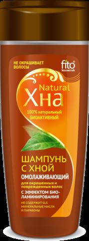 FITOкосметик Шампунь для волос с хной Эффект биоламинирования 270мл