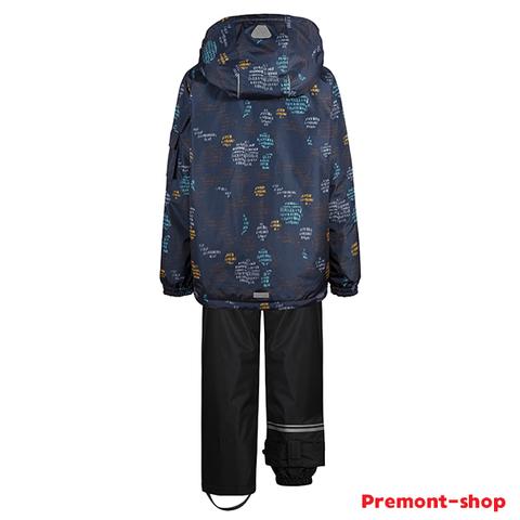 Демисезонный комплект Premont для мальчика Ледник Коламбия SP72246