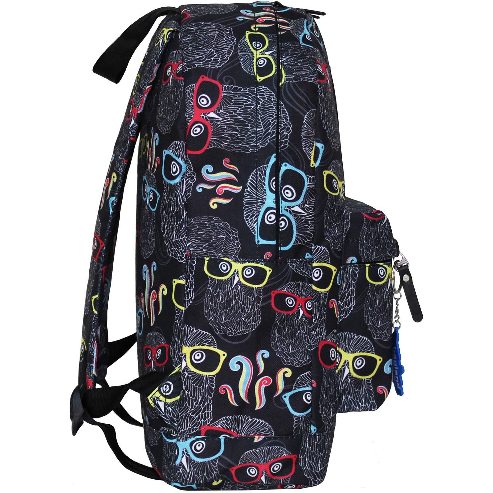 Рюкзак Bagland Молодежный (дизайн) 17 л. сублимация 403 (00533664)