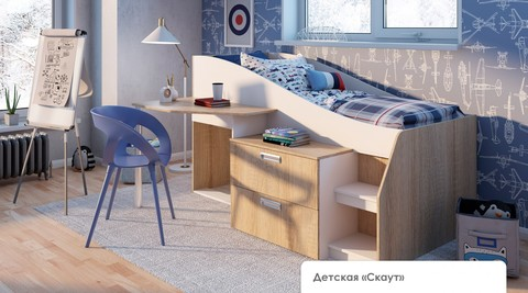 Кровать-стол Скаут