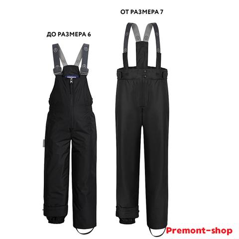 Демисезонный костюм Premont Ледник Коламбия SP72246