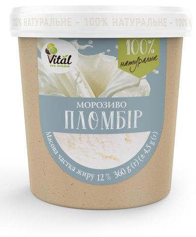 Мороженое Пломбир Vital, 90 гр.