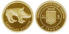 """Золотая монета из серии """"Скифское золото"""" с изображением кабана."""