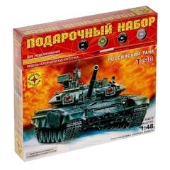 """Сборная модель """"Танк Т-90"""", с микроэлектродвигателем"""