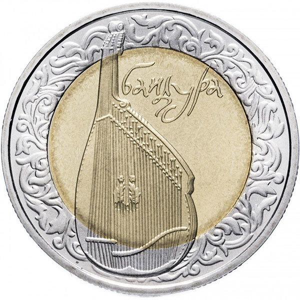 """5 гривен """"Бандура"""" 2003 год"""