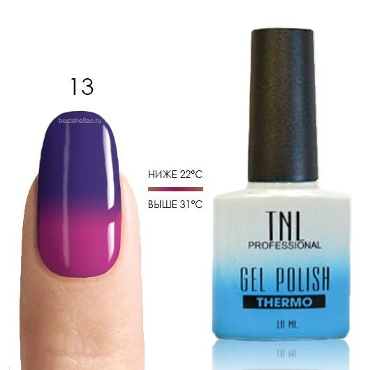 Термо TNL, Термо гель-лак № 13 - фиолетовый/фуксия, 10 мл 13.jpg