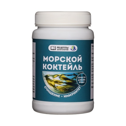 Morskoj-koktejl-Ochishhenie-Immunitet