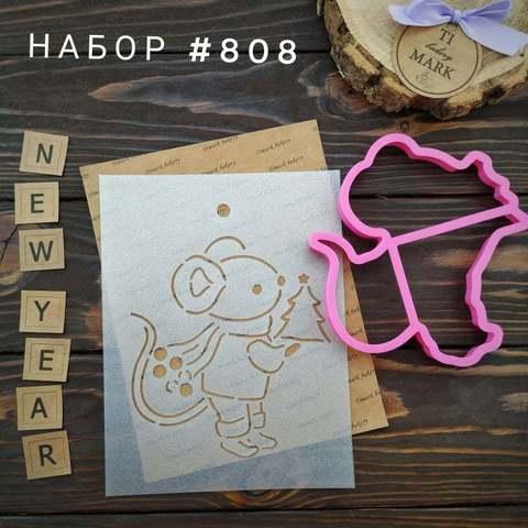 Набор №808 - Мышка с елочкой