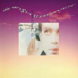 Prince / I Wish U Heaven (12' Vinyl Single)