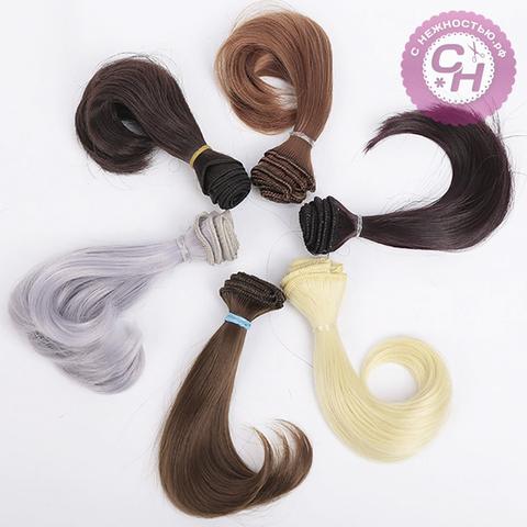 Волосы для кукол, трессы каре, 15 см*1 метр.