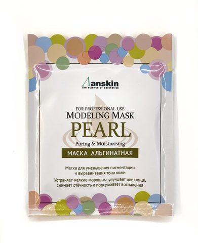 Anskin Original Маска альгинатная в саше с жемчугом Pearl Modeling Mask, 25 гр