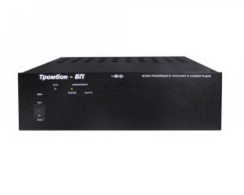 Блок резервного питания Тромбон-БП-14