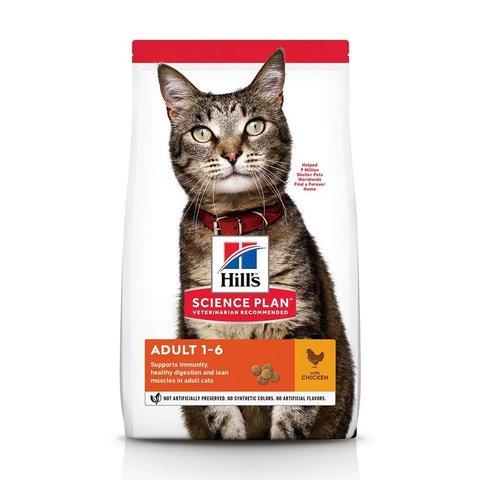Сухой корм Hill's Science Plan для взрослых кошек для поддержания жизненной энергии и иммунитета, с курицей