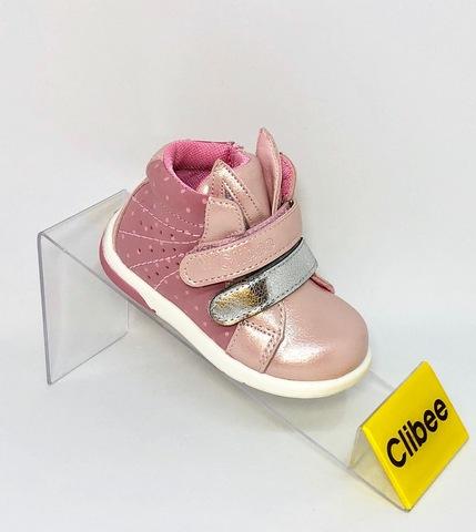 Clibee P274 Pink 18-23