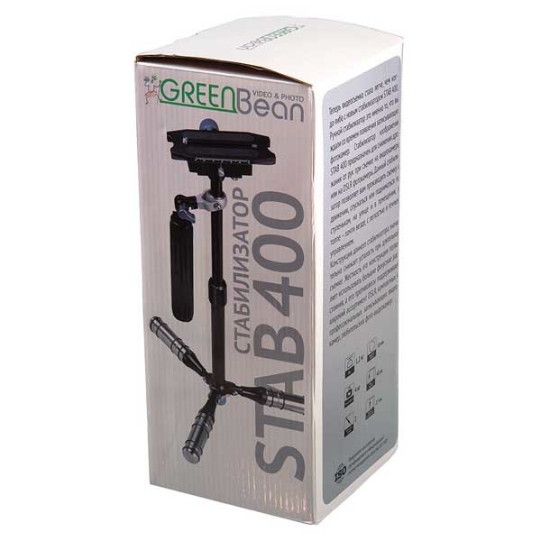 GreenBean STAB 400