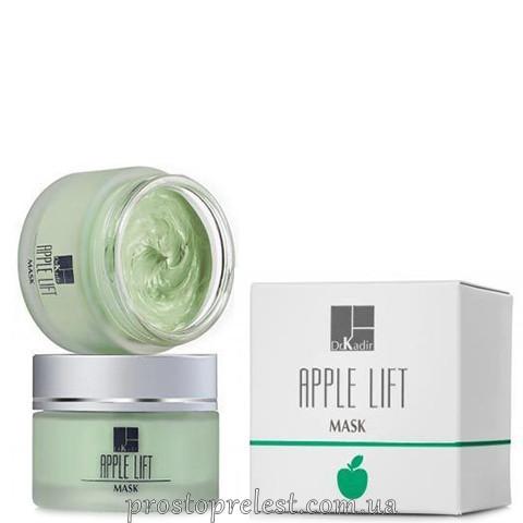 Dr.Kadir APPLE LIFT - Омолаживающая маска для нормальной/сухой кожи