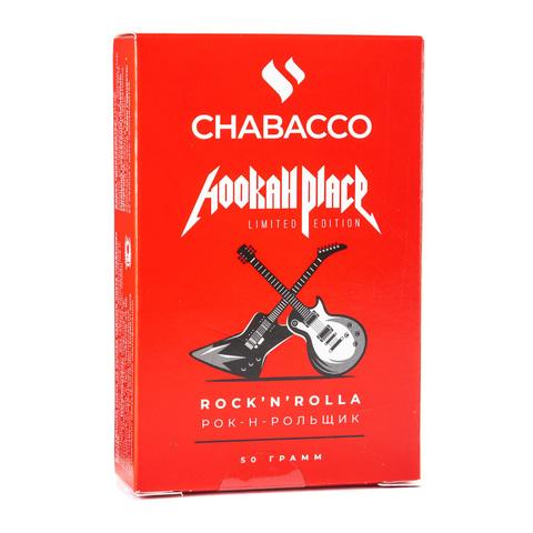 Чайная смесь Chabacco Medium 50 г - Rock'n'Rolla (Рок-н-рольщик)