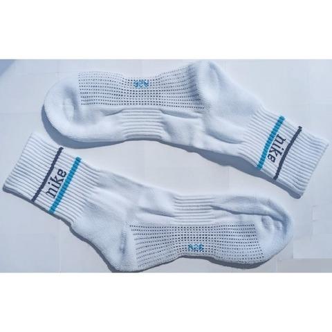 Мужские носки белые Nike Fit спортивные