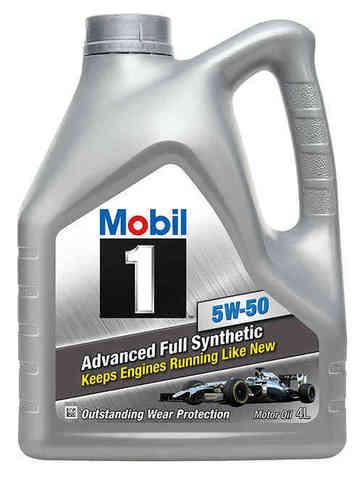 152561 152082 MOBIL 1 5W-50 моторное синтетическое масло 4 Литра купить на сайте официального дилера Ht-oil.ru