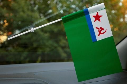Флаг в машину Морчасти погранвойск СССР - Магазин тельняшек.ру