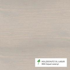 ОСМО 906 цвет Серый жемчуг