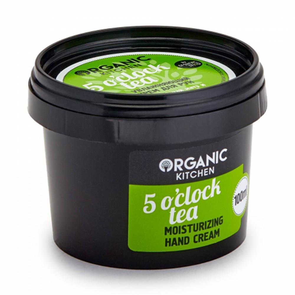"""Крем для рук увлажняющий """"5 o""""clock tea"""""""