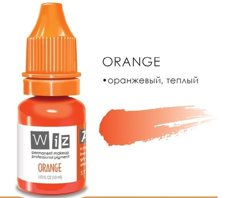 Orange WizArt 10 мл