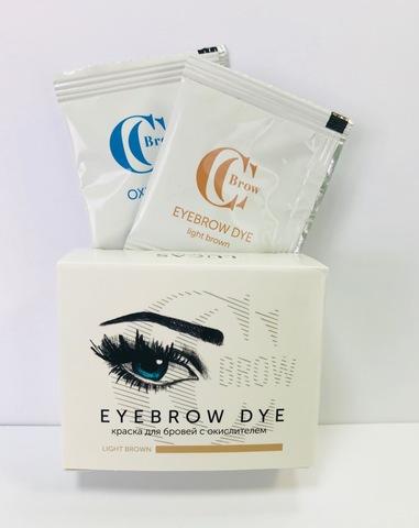 Краска для бровей CC Brow (1 саше с гель-краской, 1 саше с окислителем), (светло-коричневый)