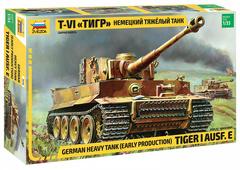 Немецкий тяжелый танк Т-VI Тигр