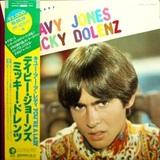 Davy Jones, Micky Dolenz / You're a Lady (LP)