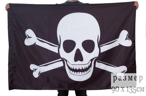 Флаг Пиратский 90х135 см