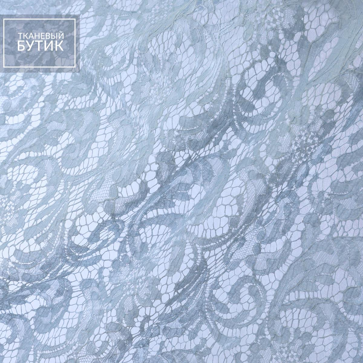 Французское кордовое кружево пастельно-голубого цвета