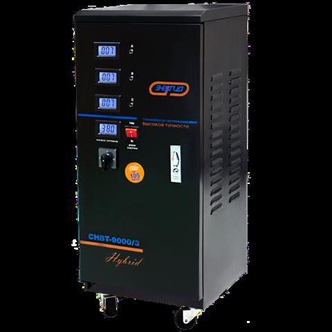 Стабилизатор напряжения Энергия Hybrid СНВТ 9000