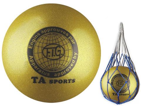 Мяч для художественной гимнастики. Диаметр 19 см. Цвет жёлтый имитация