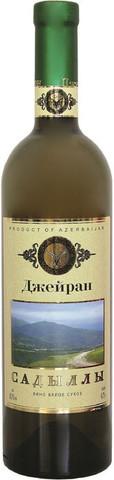Вино Ismailli Wine,