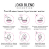 Маска гідрогелева Bourbon Rose Joko Blend 200 г (6)