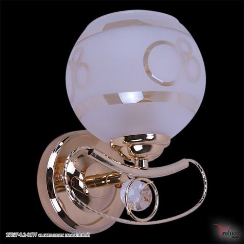 15037-0.2-01W светильник настенный